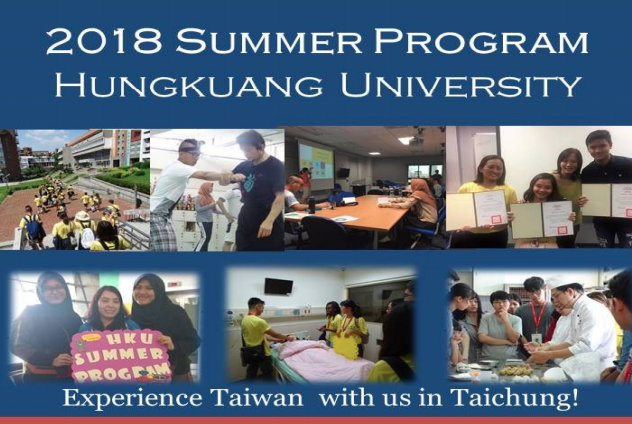 Hungkuang University in Taiwan Summer Study Abroad (application deadline April 27)